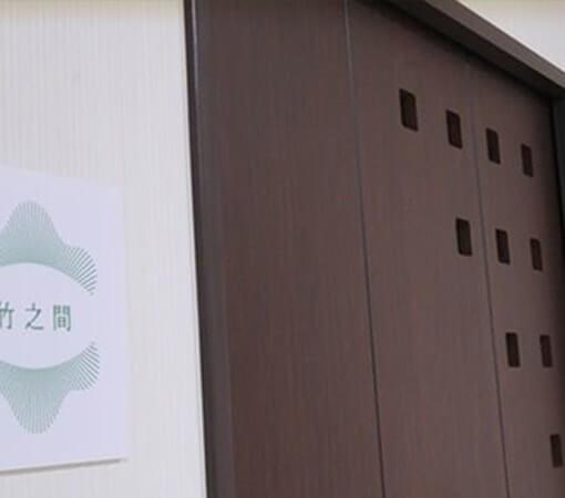 居室入口(引戸)